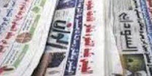 Al-Tayyar newspaper Sudan400x266